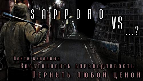 http://riku.ucoz.ru/SVSA_2.jpg